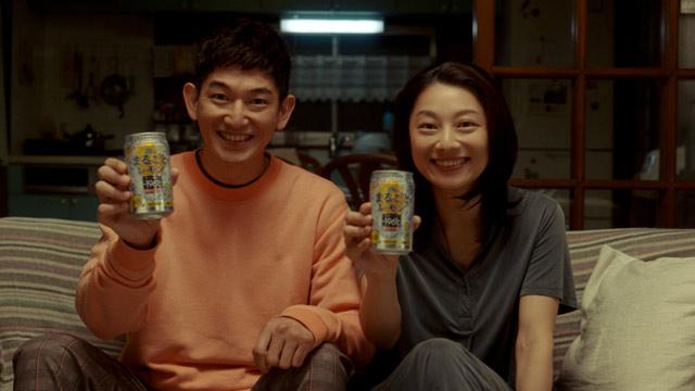 196℃<ザ・まるごとレモン> 『姉と弟とまるごと 飲めばわかるさ』篇 6秒 サントリーチャンネル CM・動画ポータルサイト